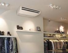 Кондиционеры для охлаждения магазинов